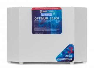 OPTIMUM+ 20000