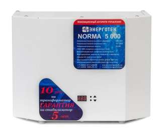 NORMA 5000(HV)