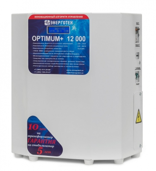 OPTIMUM+ 12000(HV)