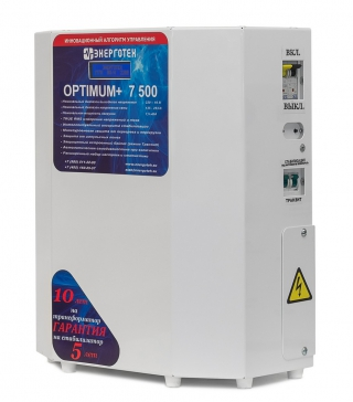 OPTIMUM+ 7500(HV)