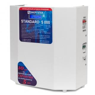STANDARD 5000(HV)