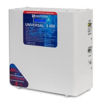 UNIVERSAL 5000