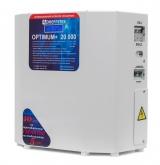 OPTIMUM+ 20000(HV)