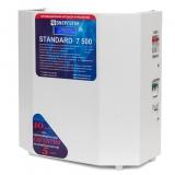 STANDARD 7500(HV)