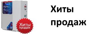 баннер4